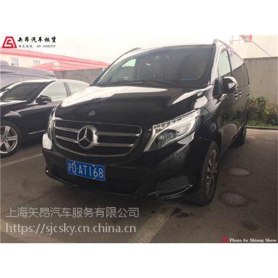 奔驰商务 上海租奔驰V-Class 会议租车 会务租车 威霆