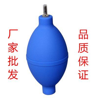 相机清洁气吹 镜头除尘PVC吹气球 电子产品除尘器气吹 批发翰柏尔金属头吹子