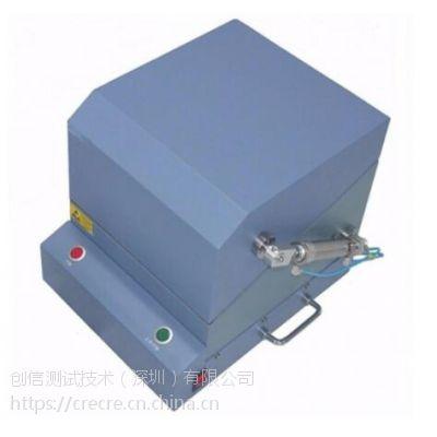 BLUE-03气动屏蔽箱