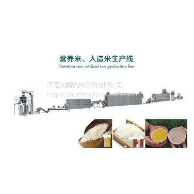 黄金米设备双螺杆膨化机生产线