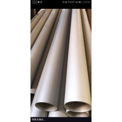 佛山304不锈钢无缝化焊管,在线固溶化处理不锈钢管