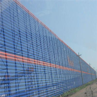 防风抑尘墙 挡风板 煤场防尘网