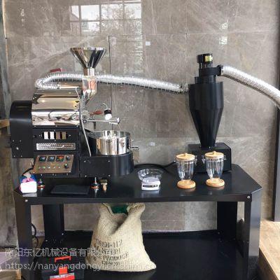 东亿小型咖啡烤豆机 精准温控智能咖啡烘焙机器支持定制
