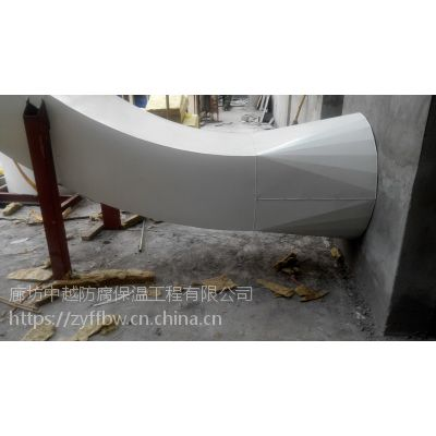 供应廊坊管道保温安装 椎体加工蒸汽管道保温施工队