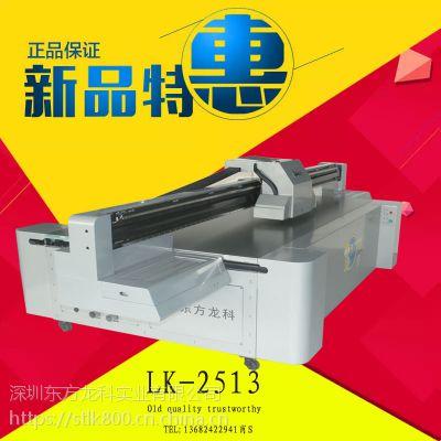 马赛克UV打印机/碑林区东方龙科万能平板喷绘机厂家