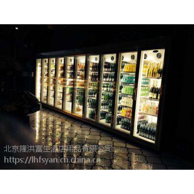 北京超市冰柜|SLG-6300F超市展示冰柜|玻璃门冷藏柜|酒水牛奶保鲜展示柜