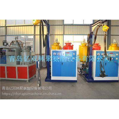 亿双林高压发泡机 聚氨酯发泡机零件维护 浇注机混合头价格