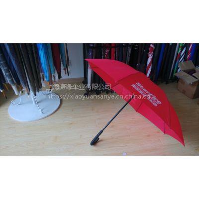 供应热转移印刷长柄广告伞|木杆木弯柄广告遮阳伞|高档转移印花长柄伞