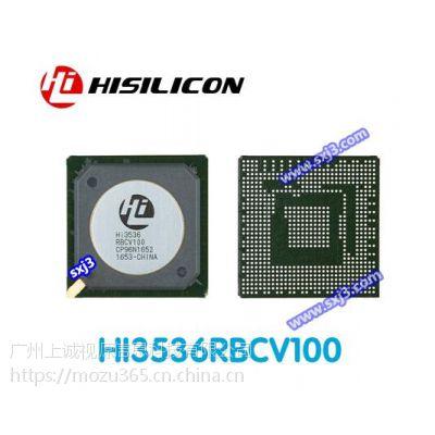 hi3536rbcv100 hi3536芯片 编码器解码器 海思芯片 封装bga