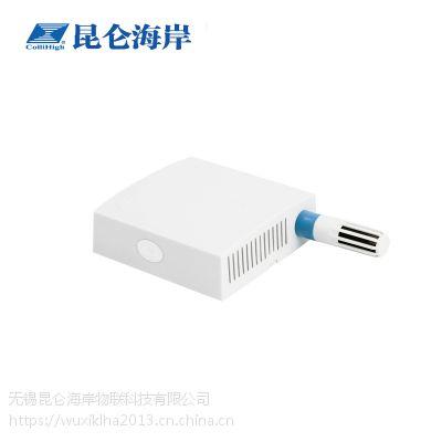 无锡 昆仑海岸 北京昆仑海岸传感技术 空气温湿度变送器JWSL-12AT