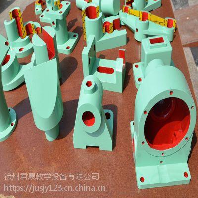君晟JS-ZTM型热销款机械制图成套木质模型 制图模型