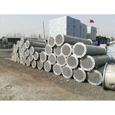 无锡供应二手10平方不锈钢列管冷凝器 二手15平方石墨管换热器