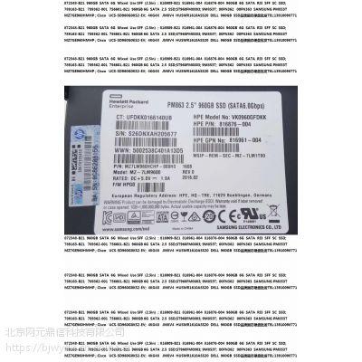 00FN362 00FN363 PM853T MZ7GE960HMHP SAMSUNG固态硬盘