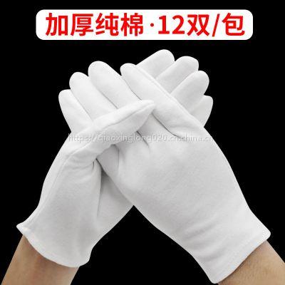 白色纯棉拉架手套,电子作业手套,质检手套,保暖QC手套
