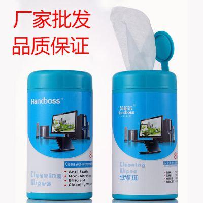 厂家直销88片桶装屏幕湿巾 电脑周边消毒湿纸 液晶屏除尘湿纸巾 电脑清洁用品
