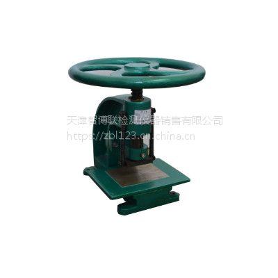 冲片机丨CP-25橡胶手动冲片机-天津智博联橡胶试验仪器