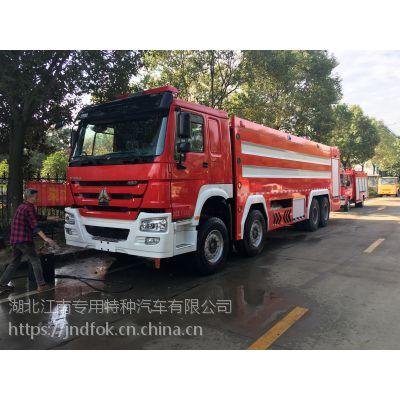 杭州直销国五豪沃重型25吨泡沫消防车