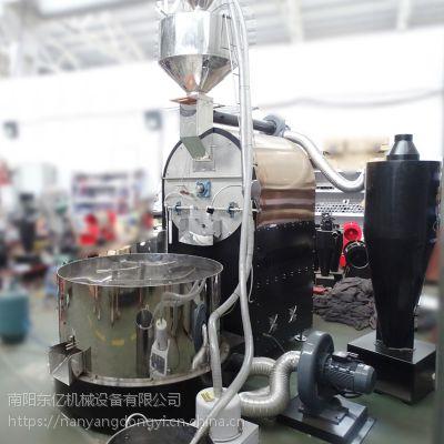 东亿全自动咖啡烘焙生产线 智能化操作工业咖啡烘焙机一键操作