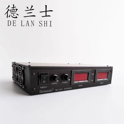 厂家直销定制 铅酸CD-48V30A可调稳压恒流全自动智能型电池充电机