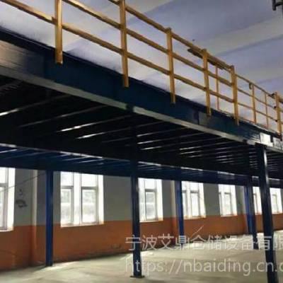 宁波艾鼎钢平台厂家 GPT-002 车间仓库钢平台厂家 送货安装