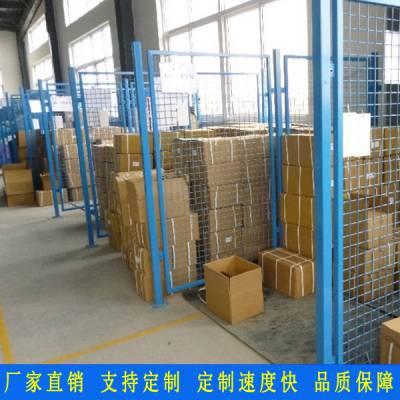 室内隔离铁护栏厂家直销 广州厂房库房围栏安装 佛山仓储喷塑防护网