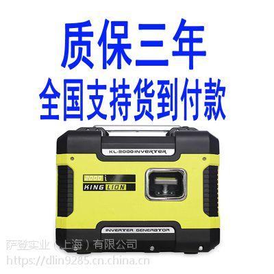 上海萨登2000W小型家用单相车载应急电源数码变频发电机