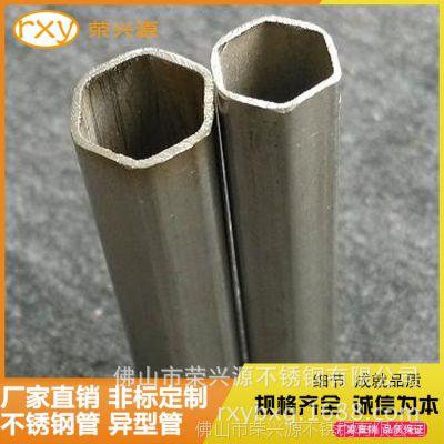 厂家供应不锈钢管 201材质 精密电子配件用管 201不锈钢六角管