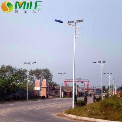 重庆智能太阳能路灯批量供应