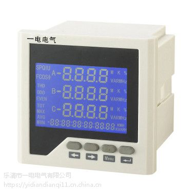 一电集团ACR110E多功能电力仪表电流电压功率电能