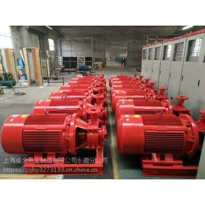 卓全XBD12.5/15G-W黑龙江消防泵自动喷淋泵选型