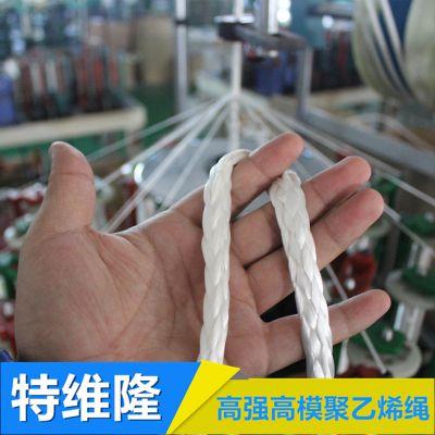 厂家直销 耐酸碱超高分子聚乙烯绳 耐磨高强大力马海洋绳