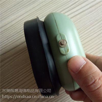 定做TPU填充液体果冻硅胶皮耳套 热压吸塑耳机套 电压海绵头条吸音海绵