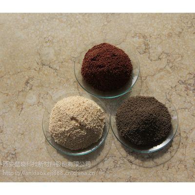 蓝晓科技供应抗生素脱色脱蛋白 大孔吸附树脂LX-98
