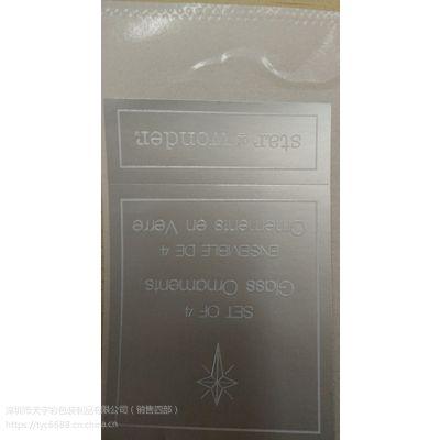 深圳不干胶标签厂家供应特种纸不干胶光银龙不干胶印刷