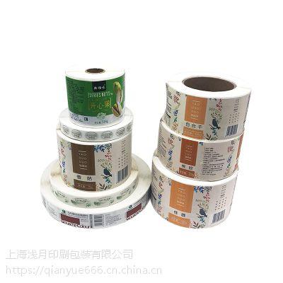 专业生产 皮纸不干胶、书写纸/pet/金银/易碎不干胶 各类标签贴