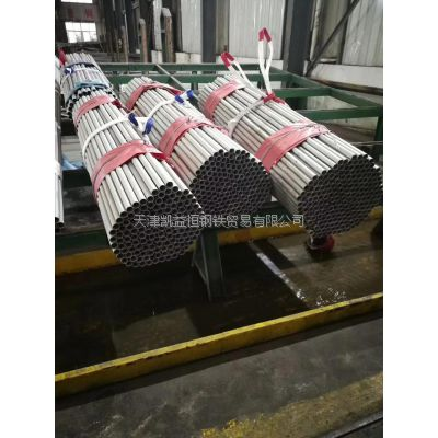 浙江SAF2507双相不锈钢管现货 2507航天用无缝管 规格12*2