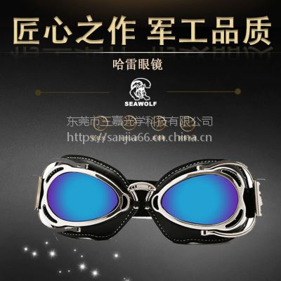 供应优质复古哈雷眼镜、防冲击眼镜、摩托车骑行护目镜、运动眼镜、越野风镜