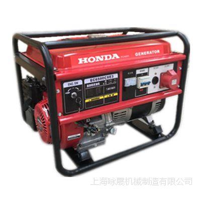 汽油发电机5KW 电启动 单相 全自动本田汽油发电机组