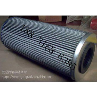 上海英德诺曼滤芯312530销售代理