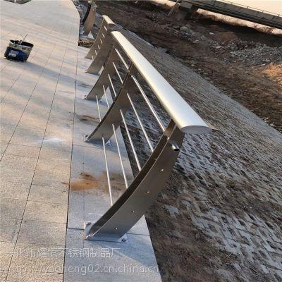 耀恒 不锈钢栏杆河道水库桥梁市政防撞护栏FZSE8003 厂家直销量大从优