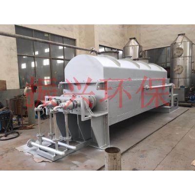 专业供应物化污泥桨叶烘干机 空心桨叶制造商