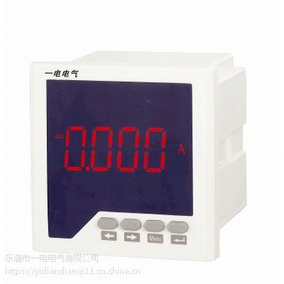 一电PA194I-9X1数显电流表单相显示96*96尺寸价格55元