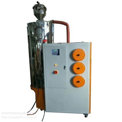 除濕干燥機-東莞天天自動化除濕干燥機廠專業制造