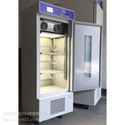 上海丙林350L单开门光照培养箱