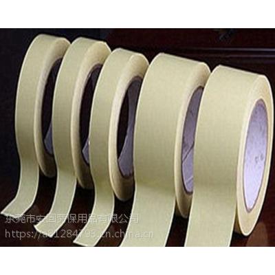 谢岗有哪些美纹胶带生产厂家重庆美纹胶带美纹胶带涂布机东坑