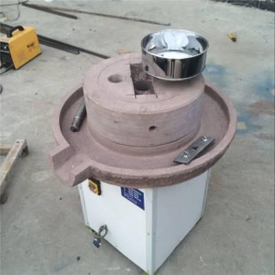 宏瑞厂家直销(芝麻酱石磨机 )自动上料电动石磨芝麻酱机 ***