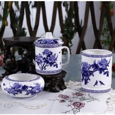 和瓷天和陶瓷青花瓷笔筒茶杯烟灰缸三件套富贵花开高档商务办公礼品