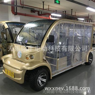 四轮电动观光车电瓶车衣罩软封闭挡风透明遮雨帘,各种车型定做
