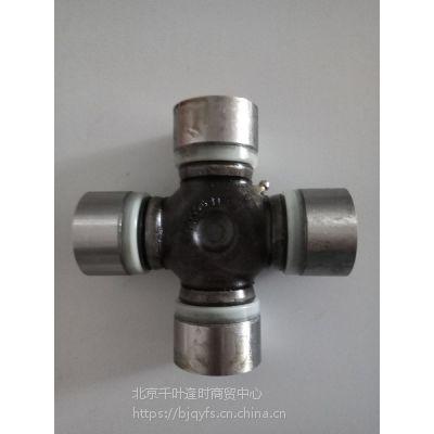 GWB/687.40/MCP270联轴节/十字轴