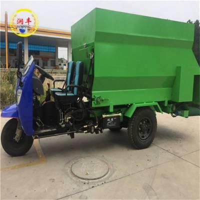 大型TMR饲料撒料车 搅拌喂料一体机 柴油三轮抛料机 润丰